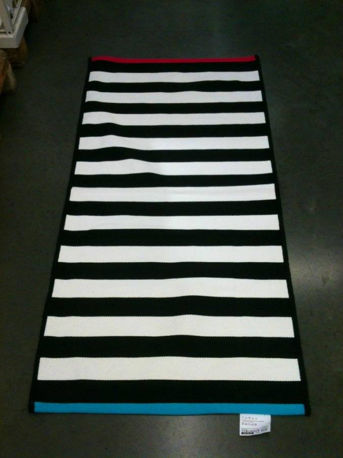 ikea black and white stripe rug our humble abode